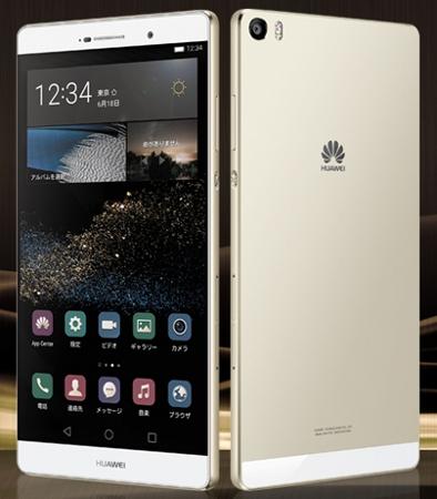 Huawei-P8-max-10