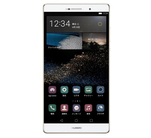 Huawei-P8-max-12