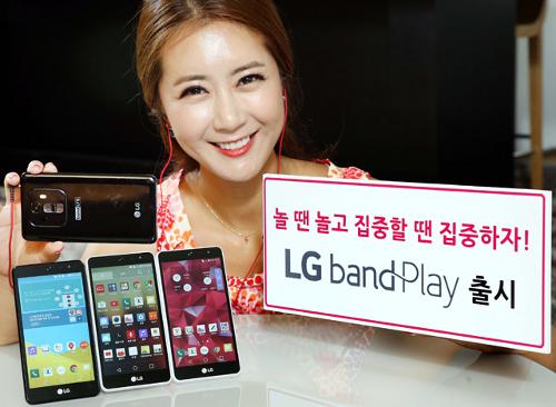 LG-band-Play-1