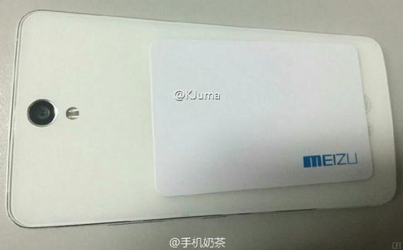 Meizu-MX5-Pro-L0607-2