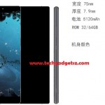 ZTE ファブレット「ZTE Nubia X8」の情報リーク,5120mAhの大容量バッテリー,WQHDディスプレイ