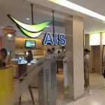 タイのプリペイドSIMカードの個人情報登録が義務化、未登録の場合は8月から使用不可に