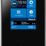 SIMフリーモバイルルーター「Aterm MR04LN」発表、デュアルSIM仕様、価格はアマゾンで24800円