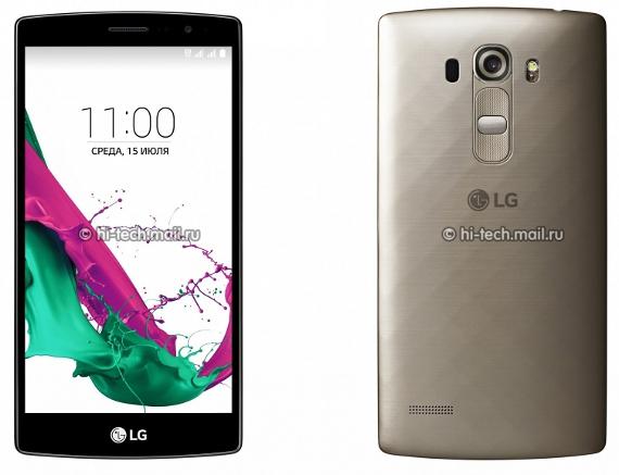 LG-G4-S-1