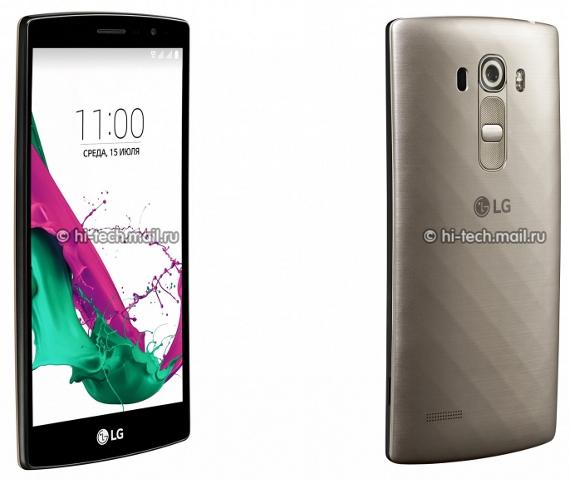 LG-G4-S-2