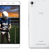 タイ SAMART I-MOBILE社、5.5インチ「 i-mobile IQ BIG2 」発表、価格は約18000円