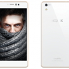 タイ SAMART I-MOBILE社、LTEに対応の「 i-mobile IQ Z 」発表、価格は約25000円