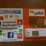ラオス Unitelのプリペイドsimカードを「ZenFone2」で試す。
