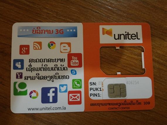 laos-sim-Unitel-9
