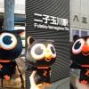 Asus ZenFone2の128GBモデルを7月16日(木)より予約販売開始