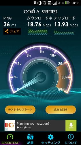 zenfone2-LTE-thai-3