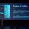 エイスース ストレージ容量が256GBのAsus ZenFone 2 Deluxe Special Editionを発表