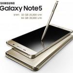 Samsung Galaxy Note 5 (SM-N920C) タイで発売、価格は32GBモデルが約92000円、64GB約105000円