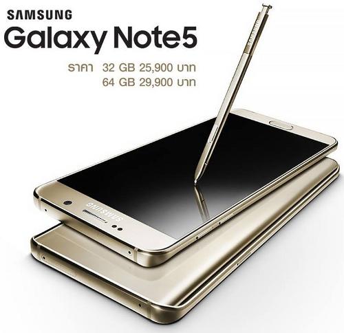 ขาย] - SAMSUNG Galaxy Note 5 Gold สวยๆใสๆ / Xiaomi Mi Max2