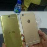 HTCの次期フラッグシップモデルの名称は、 HTC One A9