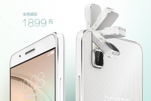 Huawei-Honor-7i-1