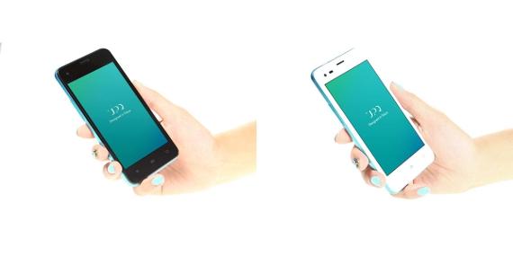 UPQ-Phone-A01-3