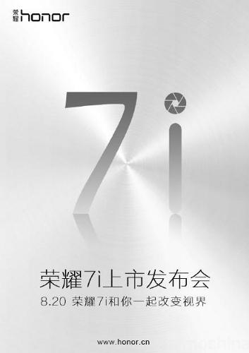 huawei-honor-7i-L1