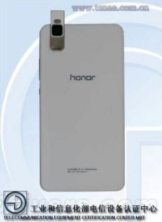 huawei-honor-7i-L3