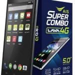 タイAIS LTE対応のLAVA製「AIS LAVA 4G A1」を発売、価格は約15000円