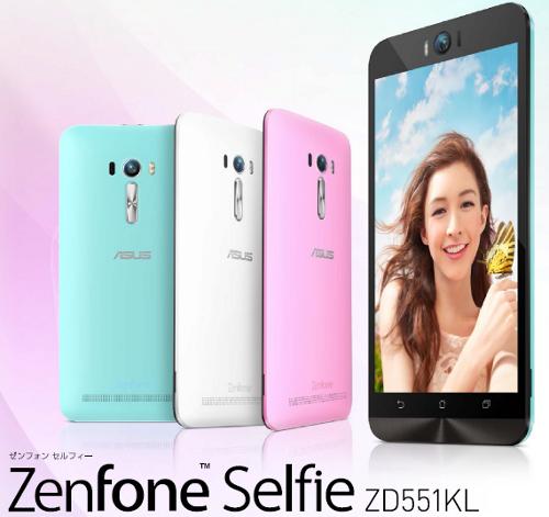 ASUS-ZenFone- Selfie-japan