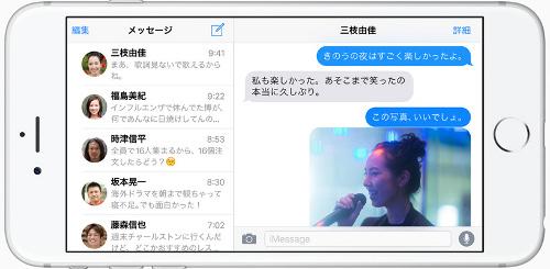 Apple-iPhone6s- Plus-4