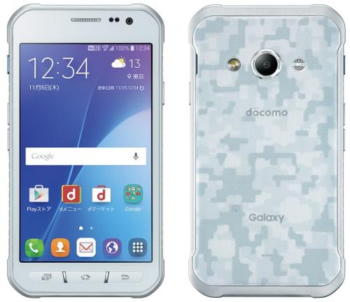 Galaxy-Active- neo-SC-01H-1