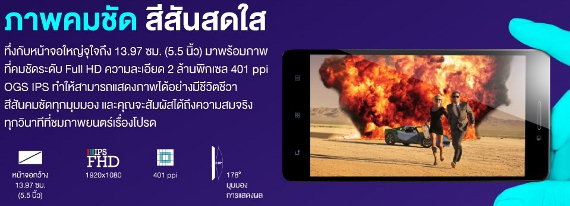Lenovo-A7000-Plus-thai