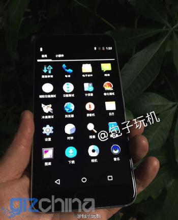 Meizu-Pro5-1