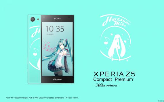 Xperia-Z5 -Compact- Premium-miku