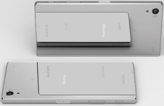 Xperia-Z5- Premium- SO-03H-3