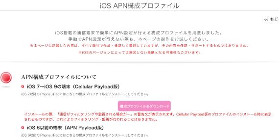 ipad-mini4-review-12