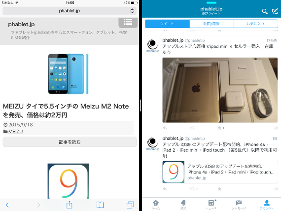 ipad-mini4-review-9