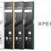 ソニー 「Xperia Z5」「Xperia Z5 Compact」をアメリカで発売、指紋認証センサーは未搭載?