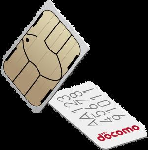 FREETEL-SIM-iPhone-iPad-2