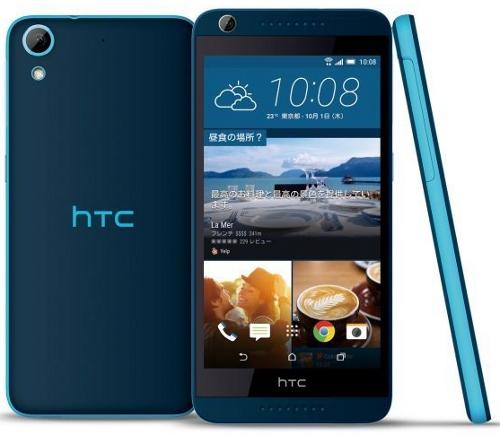 HTC-NIPPON-Desire626-1