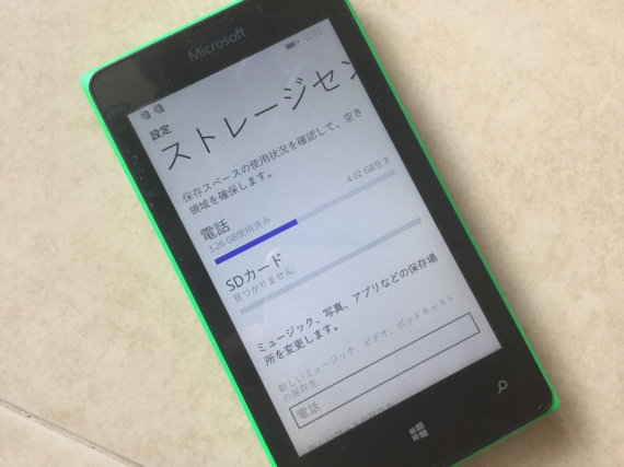 Lumia435-DualSIM-5
