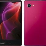 ソフトバンク コンパクトな防水防塵対応スマホ「 AQUOS Xx2 mini」を12月25日に発売