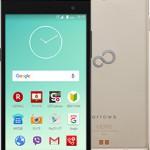 富士通 防水防塵の「arrows RM02」を 楽天モバイルから発売、楽天モバイル専用色としてゴールドあり