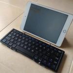 iPad mini4 に最適なキーボード「EC Technology Bluetooth3.0 折りたたみ式Bluetoothワイヤレスキーボード」レビュー