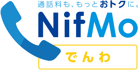nifmo-denwa-1