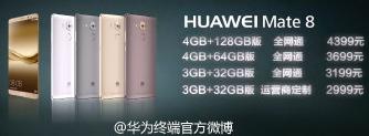 Huawei-Mate8-4