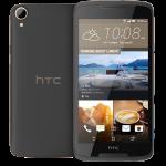 HTC 5.5インチ「HTC Desire 828 dual sim」発表、光学手振れ補正搭載