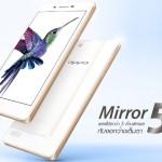 OPPO 5インチディスプレイの「OPPO Mirror 5 Lite」をタイで発売、価格は約20000円