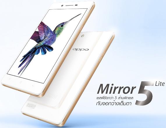 OPPO-Mirror5 -Lite-1