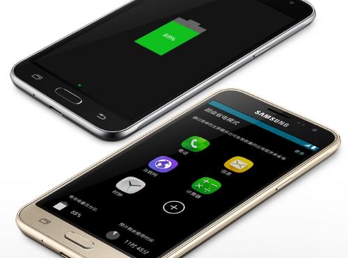 Samsung-Galaxy-J3-3