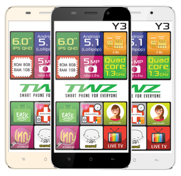 TWZ-Y3-1