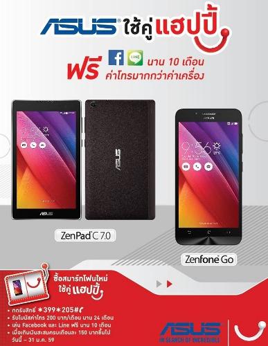 ZenFone-Go-ZC500TG-3