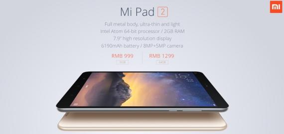 mi-pad2-2