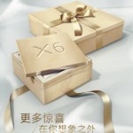 BBK ViVo (歩歩高)  新スマホ「 vivo X6 」を11月9日に発表